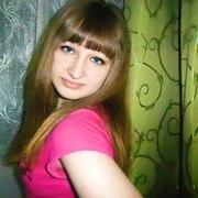 Аня, 25, г.Благовещенка