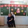 Екатерина, 29, г.Довольное