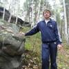 Andrey, 48, Nevyansk