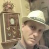 Кирилл, 31, г.Желтые Воды