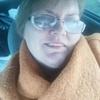 Ольга, 30, г.Краснодар