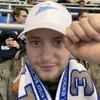 Кирилл, 27, г.Санкт-Петербург