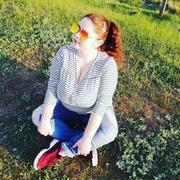 Анастасия, 22, г.Черкассы