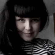 Анастасия, 26, г.Кадуй