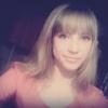 Дарья, 19, г.Онгудай