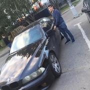 Анвар 32 Москва