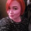 Алена, 29, г.Киев