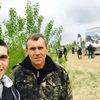 Сергей, 45, г.Волжск