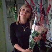Анна Гаак, 35, г.Горнозаводск