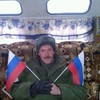 владимир, 46, г.Борзя