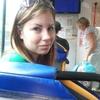Ольга, 29, г.Уссурийск