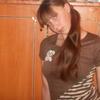 Ульяна, 23, г.Русская Поляна