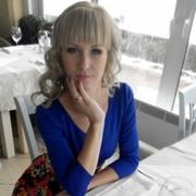 Валентина 31 год (Козерог) Бердянск