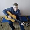 Сергей, 16, г.Парабель