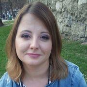 софія, 31