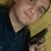 Мате, 25, г.Владикавказ