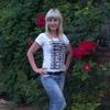 Ольга, 35, г.Луганск