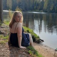 Елизавета, 19 лет, Дева, Ярославль