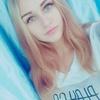 Диана, 16, г.Камышин
