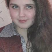 Юлия, 17, г.Киров