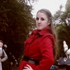 Ivanna, 25, г.Винница