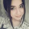 Асия Сагитова, 17, г.Астрахань
