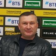 Вадим 47 Павловский Посад