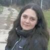 Кристина, 30, г.Белоусово