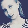 Катерина, 19, г.Евпатория