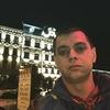Сергей, 31, Покровськ