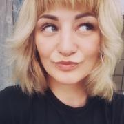 Кристина 26 Українка