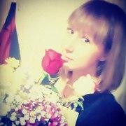 Валентина, 26, г.Алдан