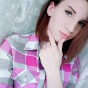 Татьяна, 21, г.Тольятти