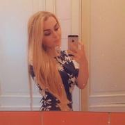 Katerina, 20, г.Луга