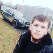 Шах Люберецкий 27 Москва