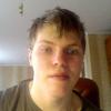 Григорий, 24, г.Петрозаводск