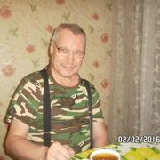 Геннадий 71 Екатеринбург