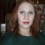 Ирина, 29, г.Зима