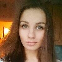 Лена, 24 года, Телец, Южно-Сахалинск