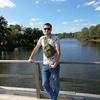 Yevgeniy, 34, г.Белая Церковь