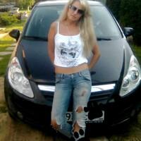 Наталья, 41 год, Близнецы, Москва
