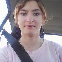 Елена, 20 лет, Рыбы, Солтон