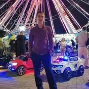 Андрей 28 Новомосковск