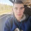 Алексей, 24, г.Архангельск
