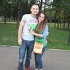 Юлия, 32, г.Сумы