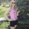 Ирина, 34, г.Новочебоксарск