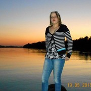 Наталья 28 лет (Скорпион) Волгодонск