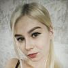 Полина, 19, г.Нижний Тагил