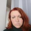 Наталия, 40, Кам'янець-Подільський