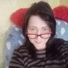 Lena, 45, Yurga